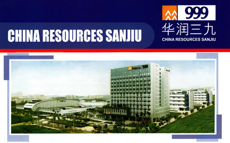 China Resource Sanjiu Company