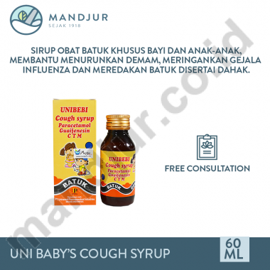 Uni Baby's Cough Syrup