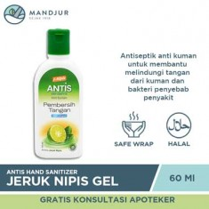 Antis Antiseptic 60 mL New