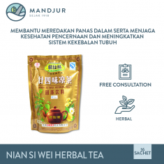 Nian Si Wei Herbal Tea