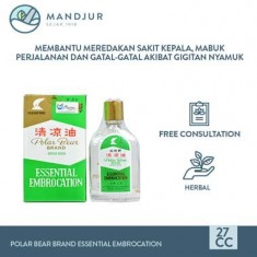 Polar Bear Brand Essential Embrocation (Minyak Angin) 27 cc