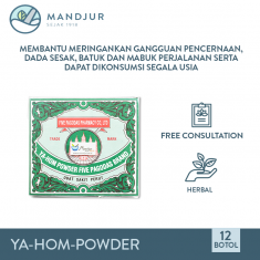 Ya-Hom Powder