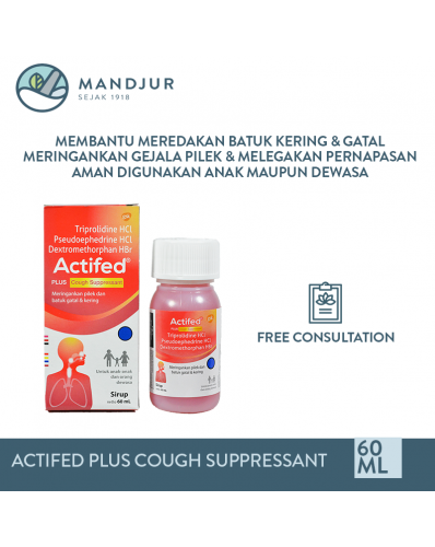 Actifed Plus Cough Suppressant (Actifed Merah)