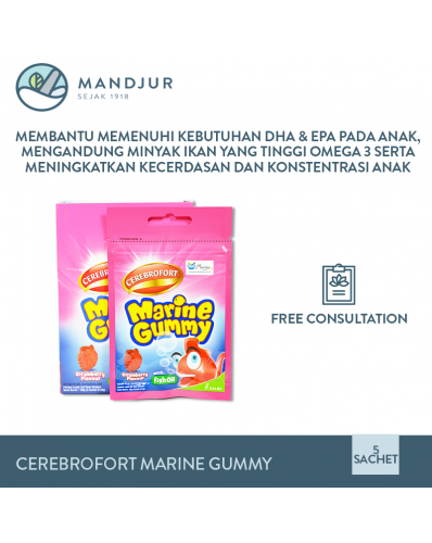 Cerebrofort Marine Gummy