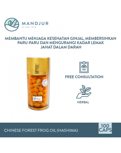 Chinese Forest Frog Oil (Hashima)