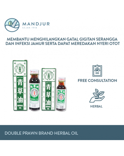 Double Prawn Brand Herbal Oil (Minyak Cap Dua Udang)