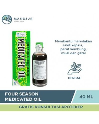 Four Season Medicated Oil