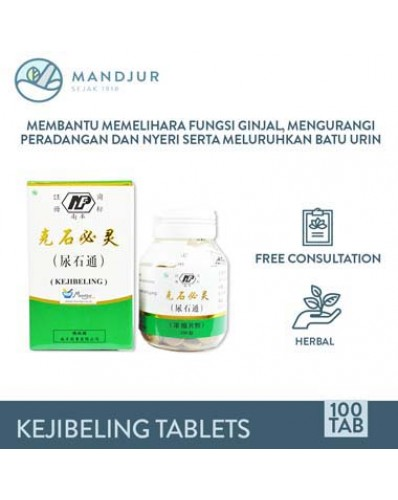 Kejibeling Tablets