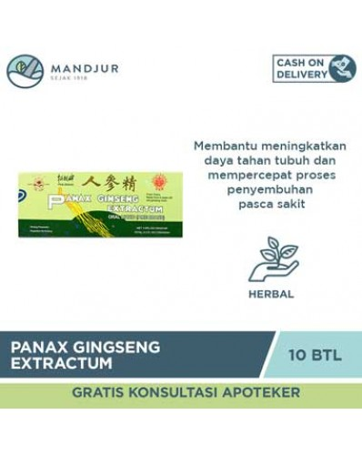 Panax Ginseng Extractum with Alcohol (Pine Brand)