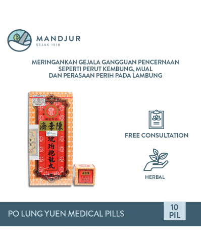 Po Lung Yuen Medical Pills