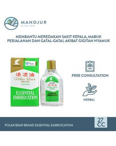 Polar Bear Brand Essential Embrocation (Minyak Angin)
