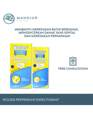 Woods Peppermint Expectorant