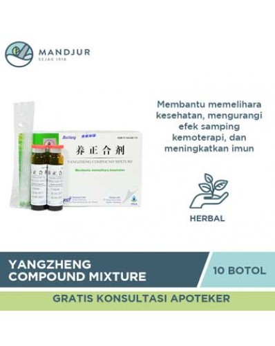 Yangzheng Compound Mixture