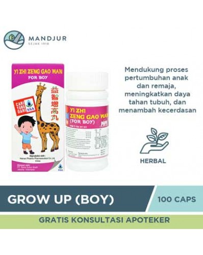 Grow Up Pill (Boys)