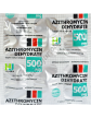Azithromycin Dihydrate 500 mg Strip