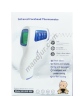 Infrared Forehead Thermometer Kemasan