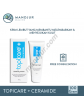 Topicare + Ceramide Sooting Cream 100 Gram