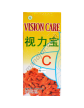Vision Care 200 mL Kemasan
