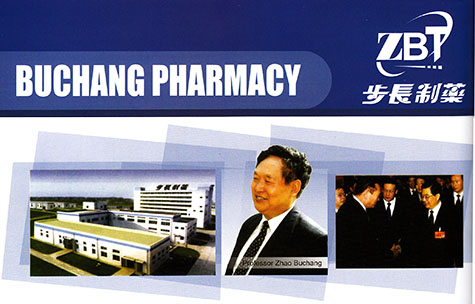Bunchang Pharmacy
